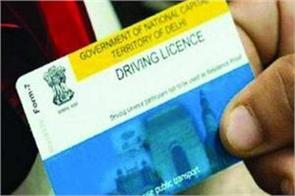 driving license e licensing center approval now