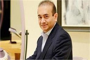 nirav modi in britain british officials gave information to india