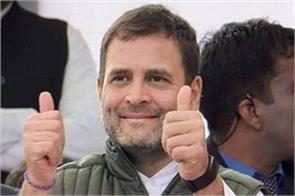 we had asked for ten days but in two days the debt waiver of the farmers rahul