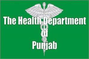 health department candidates letter