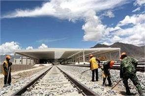 prepare the first modern railway line in nepal