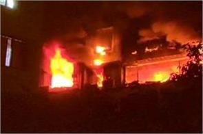 maharashtra fire at sagaram society of chembur death of five