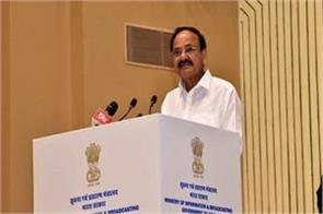 vice president pays concern over pending cases against leaders