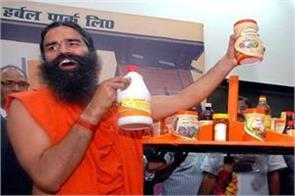baba ramdev s company shocks the high court now farmers will have to pay
