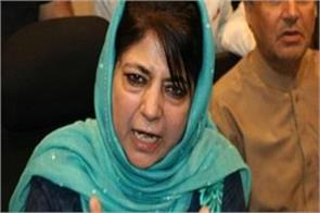 kashmir mehbooba bidi police arrive to meet relatives of terrorists