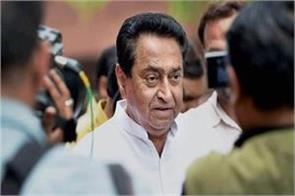 kamal nath has divided the departments in the ministers
