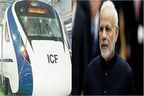 prime minister will flag off  train 18  india s fastest train on december 29