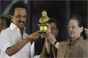 sonia gives emphasis on strong relations between congress and dmk to defeat bjp