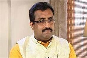 without the bjp telangana will not be the next government madhav