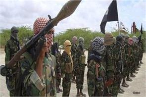 al shabab s 9 terror threats in us air attack