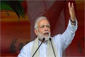 pm modi to address election rally in hyderabad today