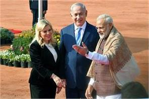 echch dana beekak dana played for bibi at modi  s banquet
