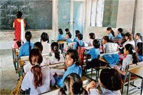 parents may watch students in delhi govt schools live on mobile phones