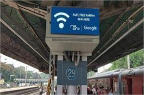 wi fi facility will be available at all railway stations