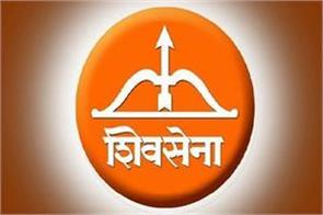 shiv sena will form the next government in maharashtra patil