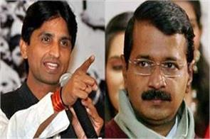 kejriwal then kumar to trust faith