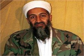 the grandson of osama bin laden killed