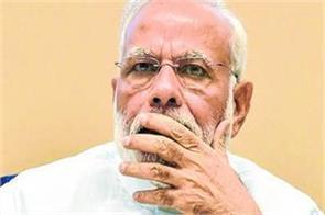 pm to break silence on rape incidents in haryana say man ki baat congress