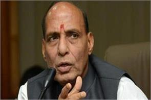 commando training should be given to tackle cyber attacks rajnath