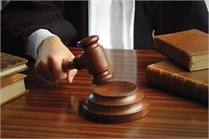 bribery case  bail granted to accused sub inspector