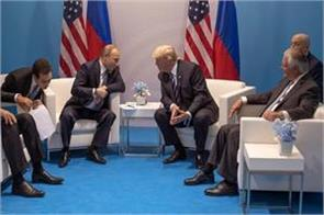 russia will take time to study the us list kremlin