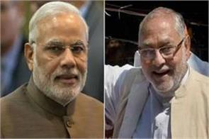 bjp will come to power in all states prahlad modi