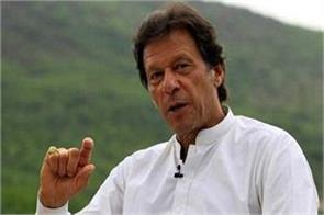 embarrassed pakistan due to wrong practices of leaders imran khan