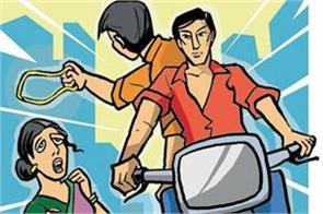 bike and auto rider snatchers terror in the city