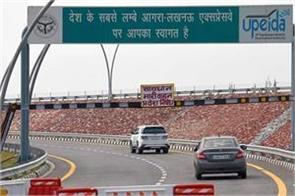 now lucknows journey to noida will fall on the pocket it will be 915 toll