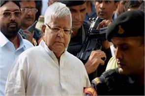laloo yadav imprisoned for three and a half years and fined rs 10 lakh