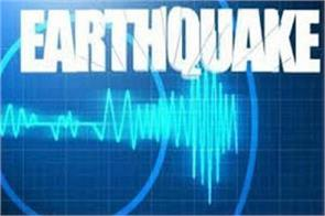 earthquake tremors felt in el salvador