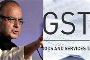 gst some relief in rest of the scope of change