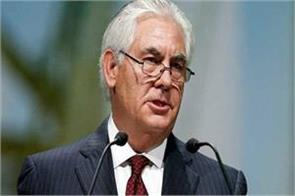 us to send diplomatic party to iran