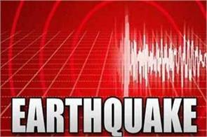 earthquake shocks felt in japan