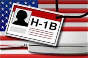 finishing expansion of h 1b visas bad policy us industry organization