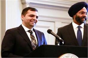 indian american attorney in new jersey bar association incorporated