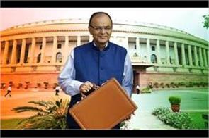 economic survey presented in the lok sabha india s gdp expected 7 5