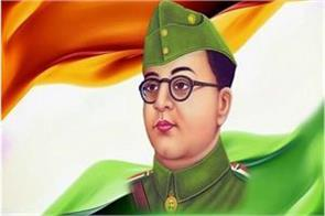 subhash chandra bose birthday today