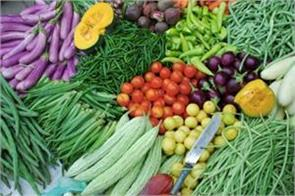people get relief  prices of vegetables fall