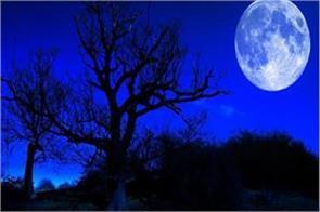a wonderful sight on the lunar eclipse