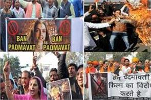 not standing opposes film padmavat increased cinemas security
