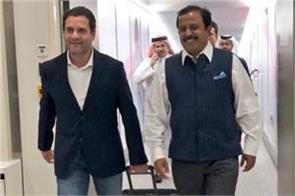 rahul gandhi arrives in bahrain