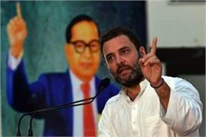 rahul will organize   open durbar