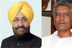 jakhar and bajwa clash over anti government remarks