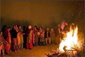lohri celebrate by this method
