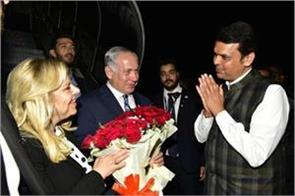 netanyahu meets businessmen today in mumbai