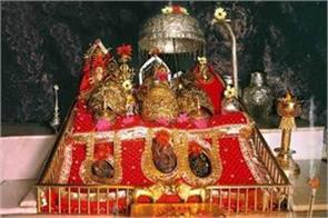 flowers devoted to vaishnodevi will bring happiness again in people life