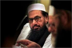 pakistani pm called terrorist hafiz saeed as saheb