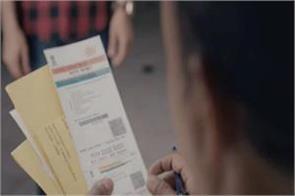 raising deadline for linking savings schemes with adhar card