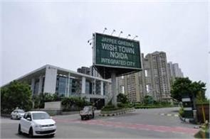 24000 flats will be made by jaypee group by 2020